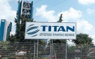 Από τα έσοδα της εν λόγω έκδοσης ο όμιλος «Τιτάν» θα χρηματοδοτήσει την πρόωρη εξαγορά παλαιότερου ομολόγου ύψους 300 εκατ. ευρώ.