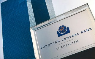 H ΕΚΤ προσπαθεί να επιδείξει την απαιτούμενη ευελιξία ώστε να βοηθήσει τις τράπεζες να διαχειριστούν τις επιπτώσεις της πανδημίας.