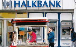 Η Halk Bankasi, η TC Ziraat Bankasi και η Vakiflar Bankasi ανακοίνωσαν ότι θα χορηγήσουν στεγαστικά δάνεια, διακοποδάνεια, δάνεια για αγορά μεταχειρισμένων αυτοκινήτων και ηλεκτρικών συσκευών.