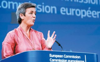H εκτελεστική αντιπρόεδρος της Κομισιόν Μαργκρέτε Βεστάγκερ, αρμόδια για την Πολιτική Ανταγωνισμού, παρουσιάζοντας τη Λευκή Βίβλο υπογράμμισε πως «η ενιαία αγορά έχει κομβική σημασία για την ευημερία της Ευρώπης και λειτουργεί αποτελεσματικά μόνο αν υπάρχουν ίσοι όροι ανταγωνισμού».
