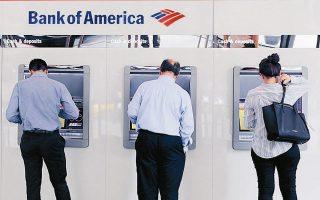 «Οι τράπεζες έχουν πλημμυρίσει με μετρητά», σχολίασε ο Μπράιαν Φόραν, αναλυτής της Autonomous Research. Η Bank of America ήταν μεταξύ των τραπεζών που ωφελήθηκαν περισσότερο.
