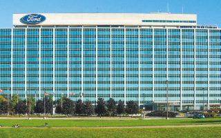 Στις ΗΠΑ, η Ford Motor προβλέπει ζημίες ύψους 5 δισ. δολαρίων για το δεύτερο τρίμηνο του τρέχοντος έτους.