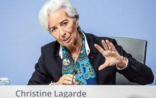 Κατά την Κριστίν Λαγκάρντ, η ΕΚΤ δεν θα ακολουθήσει το παράδειγμα της Ομοσπονδιακής Τράπεζας των ΗΠΑ (Fed) να καταφύγει στην αγορά ομολόγων - σκουπιδιών.