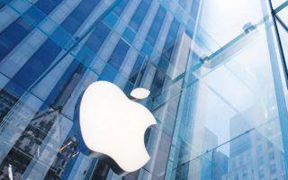 Στην περίπτωση που η Κομισιόν κρίνει ότι η Apple πράγματι παραβιάζει τους αντιμονοπωλιακούς κανόνες, ενδέχεται να επιβάλει στην εταιρεία πρόστιμο έως και 10% των παγκοσμίων εσόδων της.
