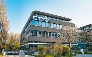 Η Wirecard αναζήτησε τα 2 δισ. σε δύο τράπεζες στις Φιλιππίνες, τις BPI και BDO, αλλά εκείνες απάντησαν ότι η γερμανική εταιρεία δεν συνεργάζεται μαζί τους και πως τα σχετικά έγγραφα ίσως να έχουν χαλκευθεί.