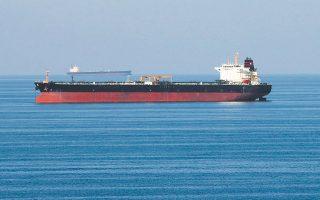 Τον Ιούνιο οι ΗΠΑ έβαλαν σε «μαύρη» λίστα τα πλοία και τους εμπόρους που συνεργάζονται με την κρατική πετρελαϊκή εταιρεία της Βενεζουέλας, PDVSA, και με άλλους πετρελαϊκούς φορείς της χώρας.