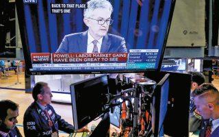 Στη συνεδρίαση της Τετάρτης, το κλίμα στις ευρωπαϊκές αγορές ήταν επιφυλακτικό, καθώς οι επενδυτές είχαν το βλέμμα στραμμένο στις ανακοινώσεις της Fed και στις προβλέψεις της για την πορεία της οικονομίας και των επιτοκίων.