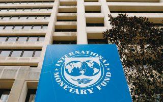 Το ΔΝΤ υποβάθμισε τις προβλέψεις του για την παγκόσμια οικονομία σε ύφεση 4,9% το 2020, έναντι πρόβλεψης για ύφεση 3% πριν από δύο μήνες (φωτ. Reuters).