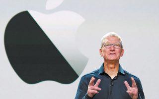 Ο διευθύνων σύμβουλος της Apple, Τιμ Κουκ, σε βιντεοσκοπημένη ομιλία του στο παγκόσμιο συνέδριο των δημιουργών λογισμικού και εφαρμογών, υποστήριξε πως «το παιχνίδι στη διεθνή αγορά μπορείς να το αλλάξεις όταν διαθέτεις μια υψηλής στάθμης ομάδα σχεδιασμού επεξεργαστών».