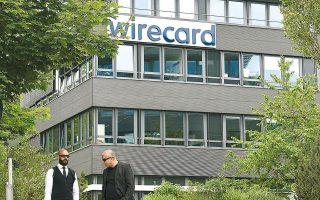 Ο CEO της Wirecard Μάρκους Μπράουν κατηγορείται για διόγκωση ισολογισμού και χειραγώγηση της αγοράς. Μία μέρα μετά τη σύλληψή του αφέθηκε ελεύθερος, με την προϋπόθεση καταβολής εγγύησης ύψους 5 εκατ. ευρώ.