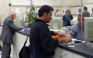 Οι καταθέσεις ενισχύθηκαν εν μέσω κορωνοϊού κατά 3 δισ. ευρώ.