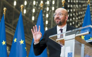 Ο πρόεδρος του Ευρωπαϊκού Συμβουλίου Σαρλ Μισέλ αναμένεται να προβεί την ερχόμενη Πέμπτη μετά τη Σύνοδο Κορυφής της Ευρωπαϊκής Ενωσης σε δήλωση στήριξης της Ελλάδας.