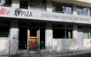 syriza-synedriazei-to-politiko-symvoylio-tis-kentrikis-epitropis-anasygkrotisis0