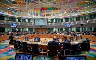 eurogroup-pros-metathesi-ton-dimosionomikon-stochon-sto-20220