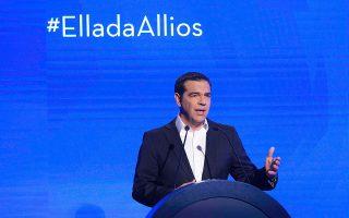 al-tsipras-dyskoli-exisosi-i-epomeni-mera0
