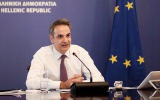 Ο πρωθυπουργός υποστήριξε ότι για να επιτύχει το πρόγραμμα του Ταμείου Ανάκαμψης πρέπει να είναι τετραετές και εμπροσθοβαρές. ΑΠΕ-ΜΠΕ