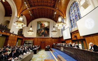 Το Διεθνές Δικαστήριο της Χάγης. EPA
