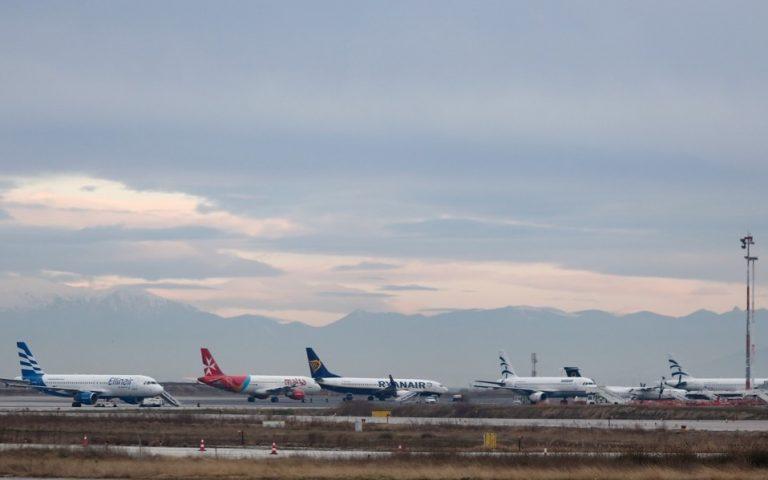 Ανασύσταση της Αρχής Πολιτικής Αεροπορίας με το ένα τρίτο των υπαλλήλων