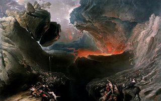 «Η Μεγάλη Μέρα της οργής Του», πίνακας του Τζον Μάρτιν (1789-1854). Στο άκουσμα της έννοιας του τέλους του κόσμου, φανταζόμαστε θάλασσες να ανοίγουν στα δύο, βουνά να σχίζονται, το έδαφος να σείεται και να ραγίζει.