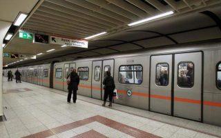 metro-kleinoyn-oi-eisodoi-ton-stathmon-syntagma-kai-megaro-moysikis-logo-sygkentroseon0