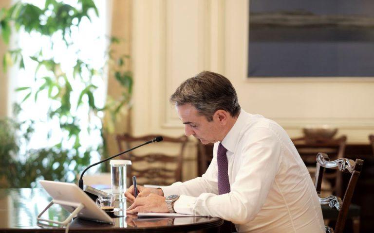 Κυρ. Μητσοτάκης στην τηλεδιάσκεψη Ελλήνων Ομογενών Ιατρών: «Η Ελλάδα είναι ασφαλής»