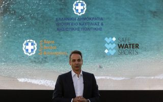 Ο πρωθυπουργός Κυριάκος Μητσοτάκης μιλάει στην εκδήλωση με θέμα 'Εκπαίδευση – Ενημέρωση – Πρόληψη για την ασφάλεια στη θάλασσα' στο Θέατρο 'Σοφία Βέμπο' στη Βούλα, Παρασκευή 12 Ιουνίου 2020. Το Υπουργείο Ναυτιλίας και Νησιωτικής Πολιτικής, σε συνεργασία με το Δήμο Βάρης – Βούλας – Βουλιαγμένης και το μη κερδοσκοπικό Οργανισμό 'Safe Water Sports', οργάνωσαν εκδήλωση με θέμα 'Εκπαίδευση – Ενημέρωση – Πρόληψη για την ασφάλεια στη θάλασσα'.   ΑΠΕ-ΜΠΕ/ΑΠΕ-ΜΠΕ/ΑΛΕΞΑΝΔΡΟΣ ΒΛΑΧΟΣ
