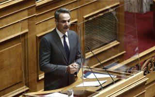 Ο πρωθυπουργός Κυριάκος Μητσοτάκης μιλάει από το βήμα στην συζήτηση και ψήφιση επί της αρχής, των άρθρων και του συνόλου του σχεδίου νόμου: «Αναβάθμιση του Σχολείου και άλλες διατάξεις», στην αίθουσα της Ολομέλειας, Τετάρτη 10 Ιουνίου 2020. ΑΠΕ- ΜΠΕ/ΑΠΕ- ΜΠΕ/ΑΛΕΞΑΝΔΡΟΣ ΒΛΑΧΟΣ