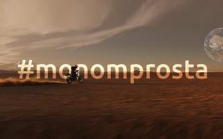 h-yamaha-koitaei-monomprosta-video0