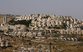 Φωτ. REUTERS: Ο ισραηλινός οικισμό Har Homa στην κατεχόμενη Δυτική Όχθη