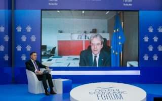 FIRESIDE CHAT  Paolo Gentiloni, Commissioner for Economy, European Commission Theofanis Papathanasiou, Journalist, ERT, Greece