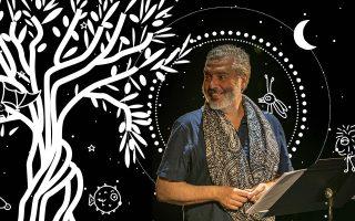 Ο Τάσης Χριστογιαννόπουλος στο μουσικό παραμύθι «Η συνέλευση των ζώων».
