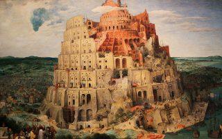 «O Πύργος της Βαβέλ», πίνακας (1563) του ζωγράφου Πίτερ Μπρίγκελ του Πρεσβυτέρου. SHUTTERSTOCK