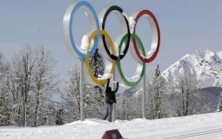 Το Σότσι είχε αντιμετωπίσει αρκετά προβλήματα λόγω ζέστης το 2014, με πολλούς αθλητές να κάνουν παράπονα τόσο για την έλλειψη όσο και για την ποιότητα του χιονιού.