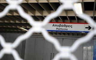 kleistoi-logo-poreias-oi-stathmoi-toy-metro-panepistimio-syntagma-kai-eyaggelismos-2381858
