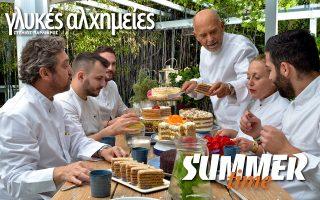 stis-glykes-alchimeies-aytis-tis-kyriakis-amp-8211-summer-time