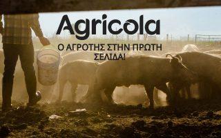 amp-8220-agricola-amp-8221-oi-kalliergeies-poy-eferan-kerdi-stin-pandimia-simera-me-tin-kathimerini0