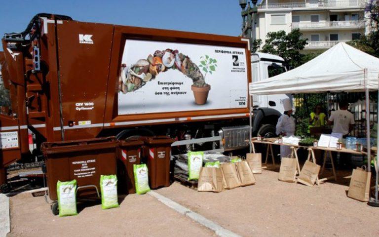 Στην ακτή Αλίμου το πρώτο και μοναδικό παγκοσμίως ενεργειακά αυτόνομο «σπίτι ανακύκλωσης»