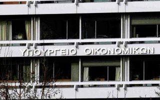 ypoik-stin-teliki-eytheia-i-ilektroniki-timologisi0