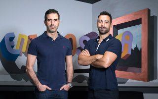 Οι Μίλτος Καμπουρίδης και Σάκης Τανιμανίδης, ιδρυτές του milamou.gr (Φωτογραφίες Βαγγέλης Ζαβός)