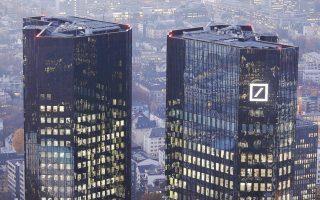 i-dyskoli-anadiarthrosi-tis-deutsche-bank0