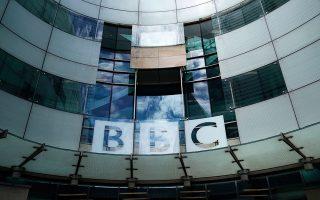 Αυξάνονται οι απολύσεις στο BBC, αυτή τη φορά σε περιφερειακούς και τοπικούς τηλεοπτικούς και ραδιοφωνικούς σταθμούς του (φωτ. Α.Ρ.).