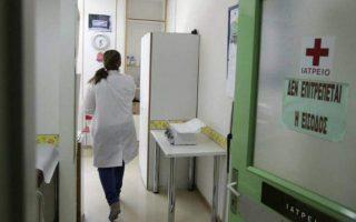 moria-anochyrotoi-se-periptosi-kroysmatos0