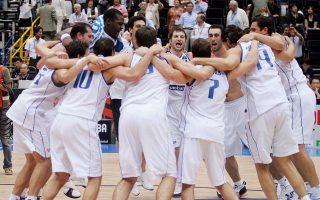 Από τους πανηγυρισμούς στη Σαϊτάμα της Ιαπωνίας το 2006, μετά την ιστορική νίκη της Εθνικής μπάσκετ επί των Ηνωμένων Πολιτειών, στον ημιτελικό του Παγκοσμίου Πρωταθλήματος.