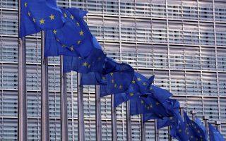 Η Κομισιόν δεν επιθυμεί περαιτέρω ενίσχυση της θέσης της State Grid στον ΑΔΜΗΕ (φωτ. ΕΡΑ).