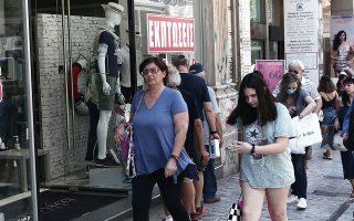 Ο Εμπορικός Σύλλογος Αθηνών επανέφερε την πρότασή του να συμπεριληφθεί το σύνολο του λιανεμπορίου στην παράταση της υποχρεωτικής μείωσης των ενοικίων κατά 40%.
