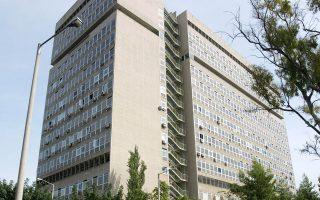 Η προτεινόμενη υπαγωγή της Διεύθυνσης Ηλεκτρονικών Πληροφοριών στο υπουργείο Εθνικής Αμυνας προκαλεί αντιδράσεις (φωτ. ΑΠΕ-ΜΠΕ).