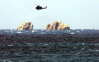 Κατά τη βύθιση του πλοίου, 81 άνθρωποι έχασαν τη ζωή τους στα ανοιχτά της Πάρου. (Φωτ. ΑΠΕ/ΜΠΕ)