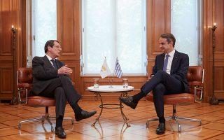 Ο πρωθυπουργός Κυριάκος Μητσοτάκης με τον πρόεδρο της Δημοκρατίας της Κύπρου, Νίκο Αναστασιάδη, χθες στο Μαξίμου (φωτ. ΑΠΕ-ΜΠΕ/ΑΠΕ-ΜΠΕ/ΓΙΑΝΝΗΣ ΚΟΛΕΣΙΔΗΣ).