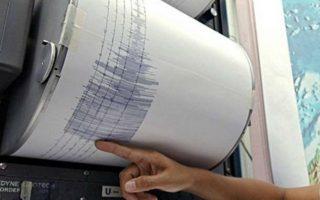 seismos-6-9-richter-anoichta-tis-papoyas-neas-goyineas-amp-8211-proeidopoiisi-gia-tsoynami0
