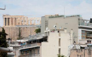 «Διορθώνεται» το οικιστικό περιβάλλον γύρω από την Ακρόπολη και αποκτούν ουσιαστική ισχύ οι γνωμοδοτήσεις του ΚΑΣ (φωτ. ΑΠΕ-ΜΠΕ / ΠΑΝΤΕΛΗΣ ΣΑΪΤΑΣ).